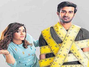 Santosh Shoban Ek Mini Katha song launch 1200x900 3