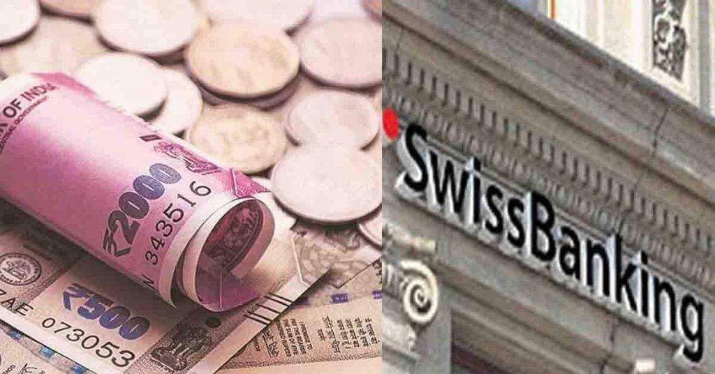 Swiss Bank.jpg02 min