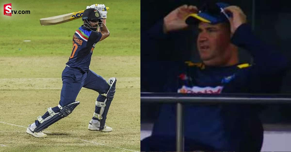 Ind vs SL Aurther Issue min