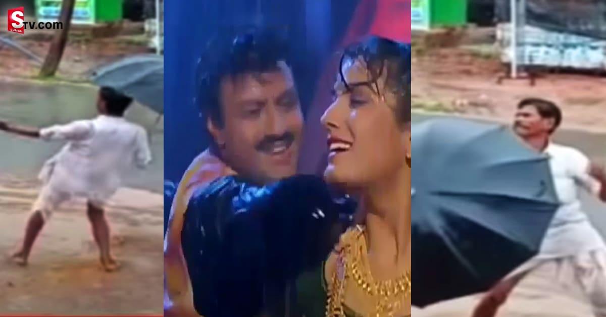 Mandhu babu dance to Balayya Song 01 min