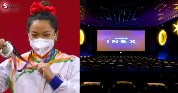 Inox Bumper Life Time Offer To Meerabai Chanu - Suman TV