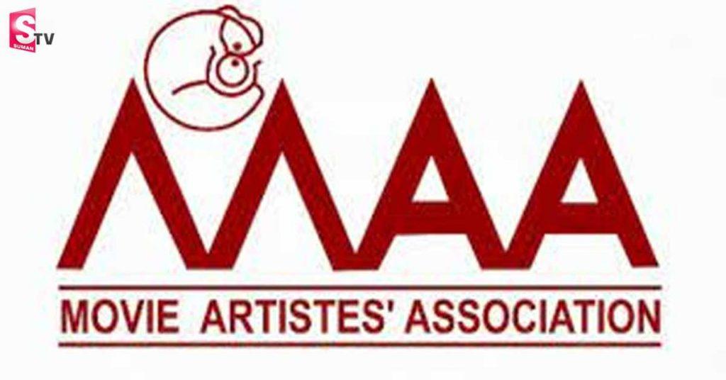 maa association1 compressed