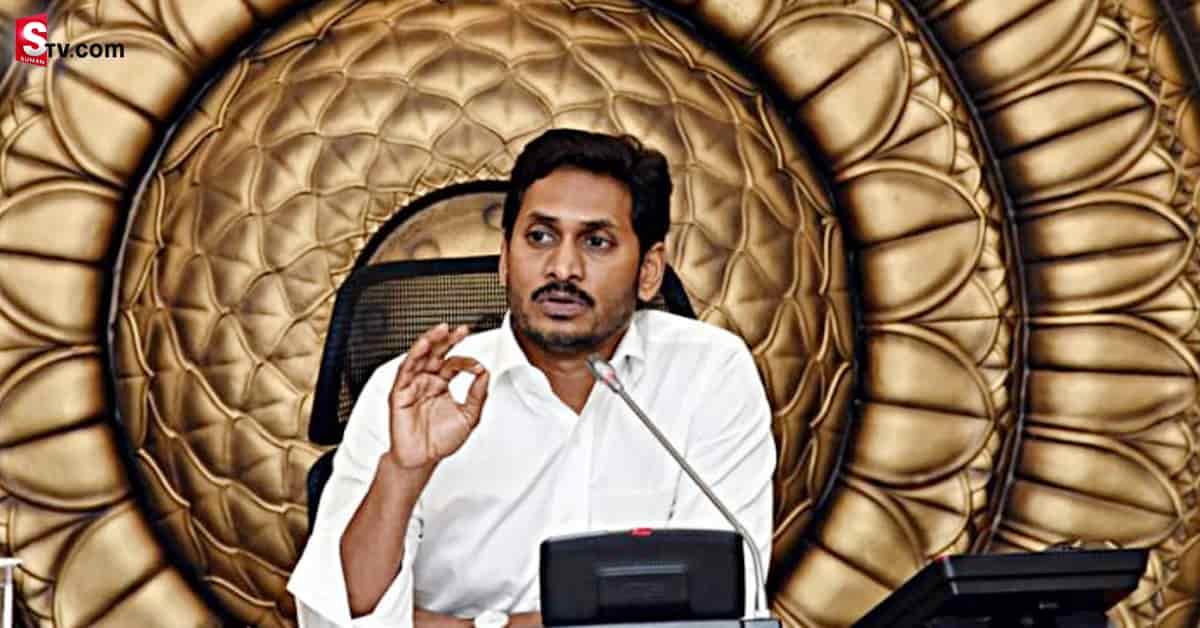 AP CM Jagan