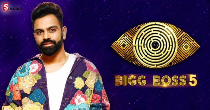 Bigg Boss 5 Telugu Contestant Sreerama Chandra Biography in Telugu -Suman TV