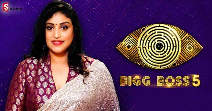 Bigg Boss 5 Telugu Contestant Actor Uma Devi Biography in Telugu -Suman TV