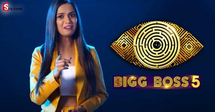 Ariana Glory Once Again Into Bigg Boss-5 - Suman TV