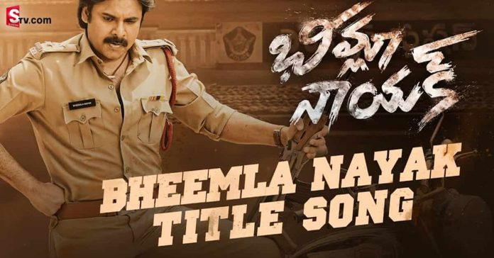 Bhimla Nayak title song that created a new record -Suman Tv
