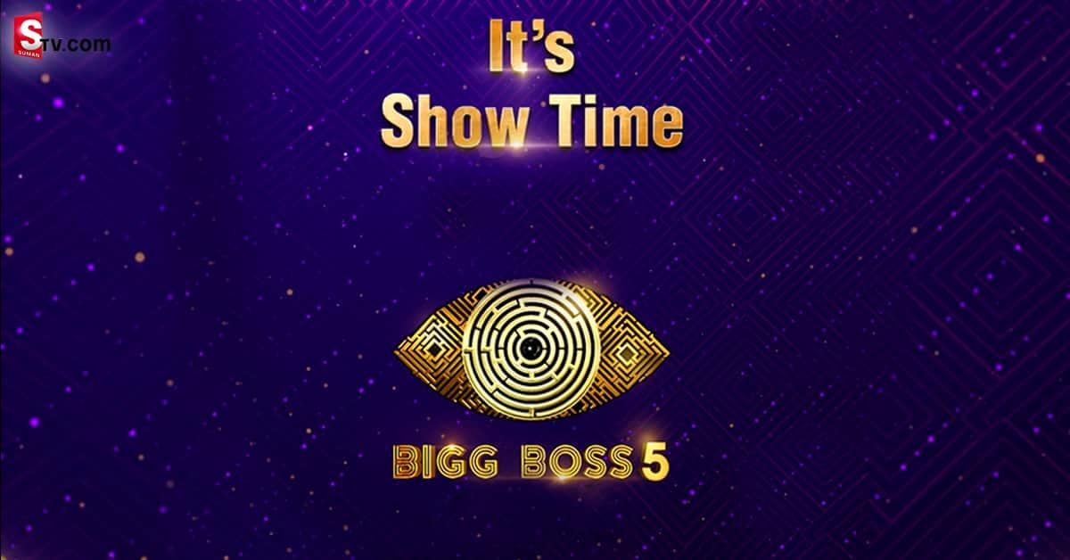 Bigg Boss 5 Telugu Contestant Siri Hanumanth Biography in Telugu -Suman TV