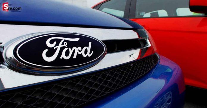 Ford sensational decision - Suman TV