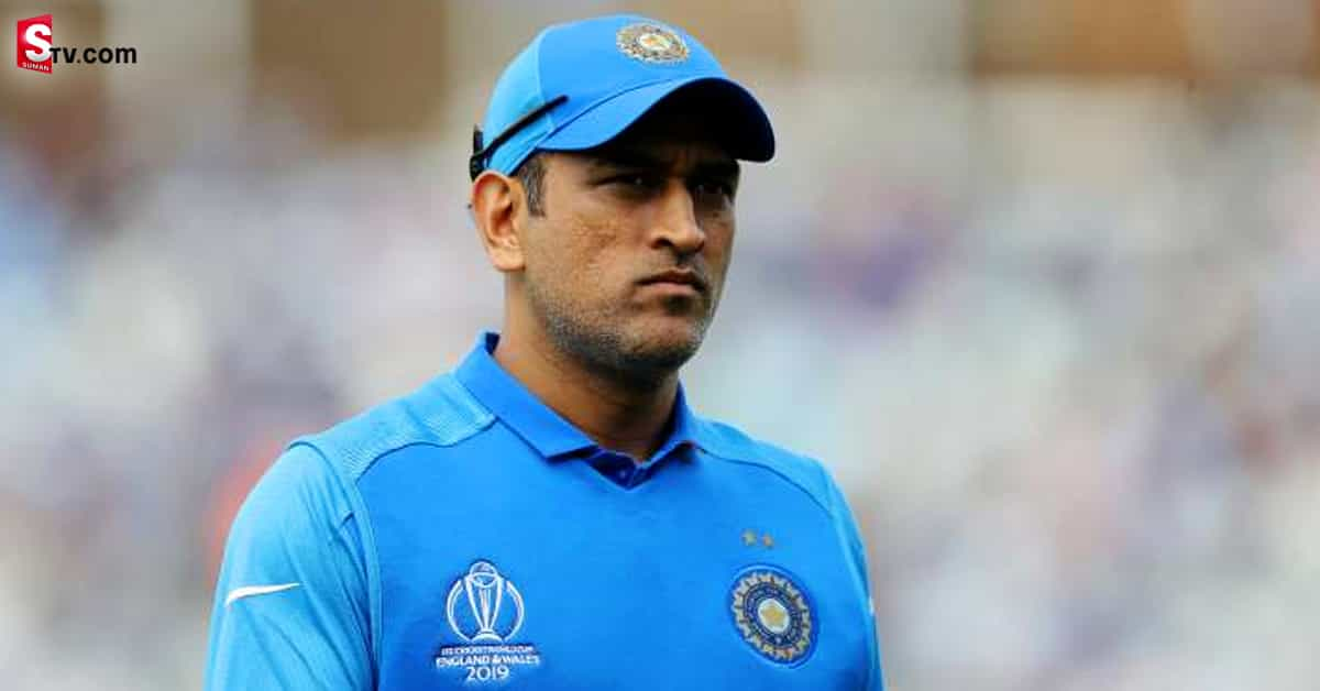 How to appoint Dhoni as mentor - Suman TV