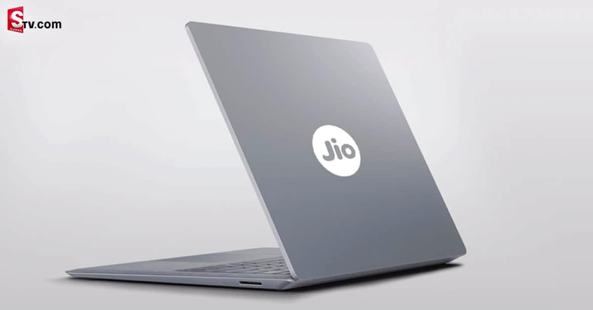 Jio Laptop Coming Soon - Suman TV