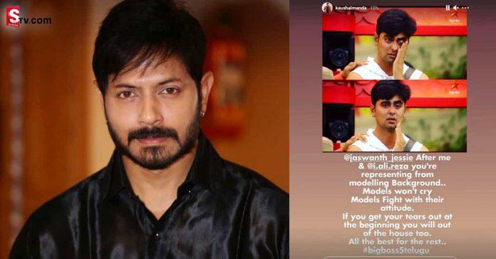 Kaushal Manda About Jessie in Bigg Boss - Suman TV