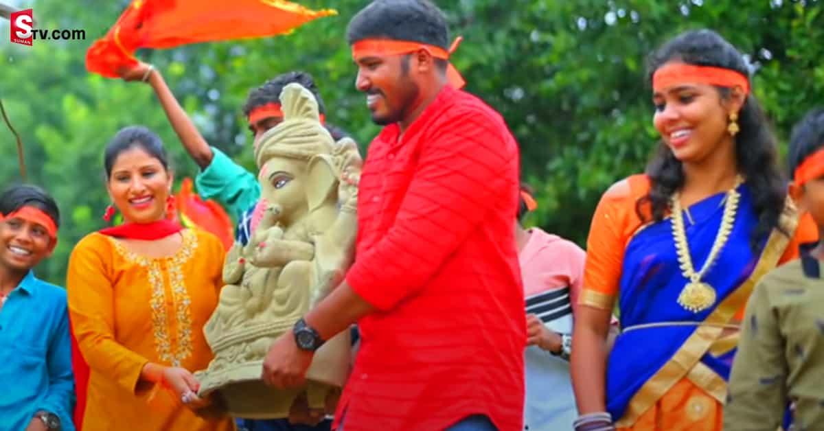Mangli New Ganesh Song 2021 - Suman TV