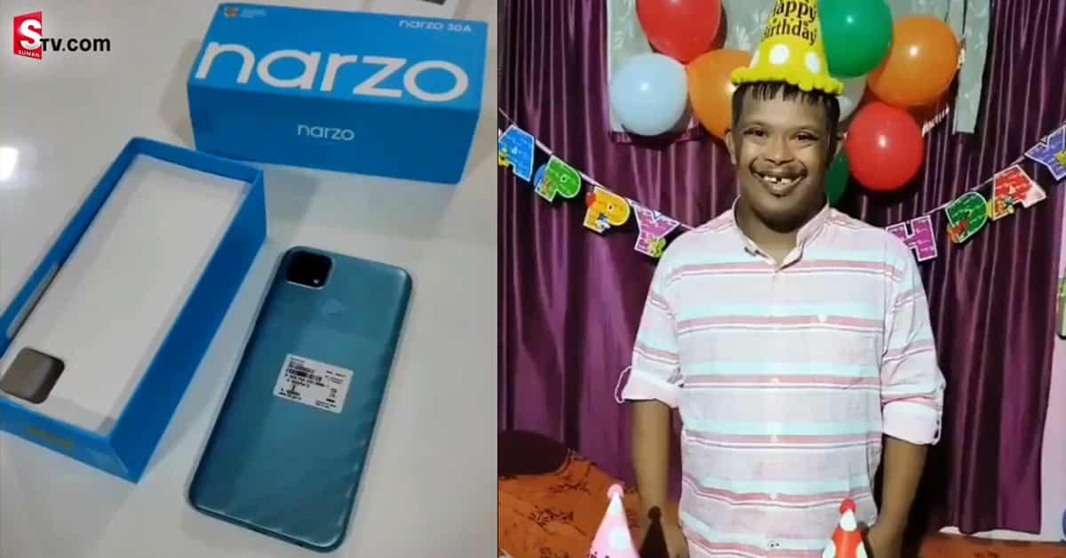 Mom Birthday Gift Son Reaction Viral - Suman TV