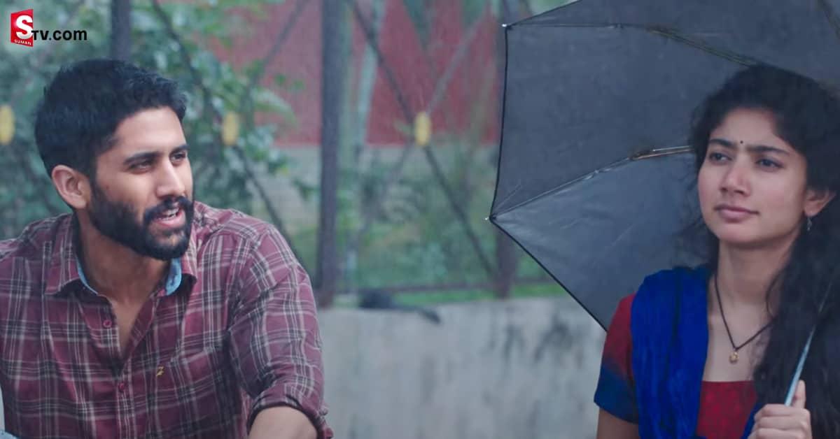 Naga Chaitanya Love Story Trailer Review - Suman TV
