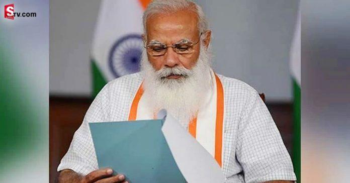 PM Modi Book Reading On Stage - Suman TV
