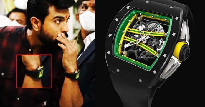 Ram Charan Costly Watch - Suman TV