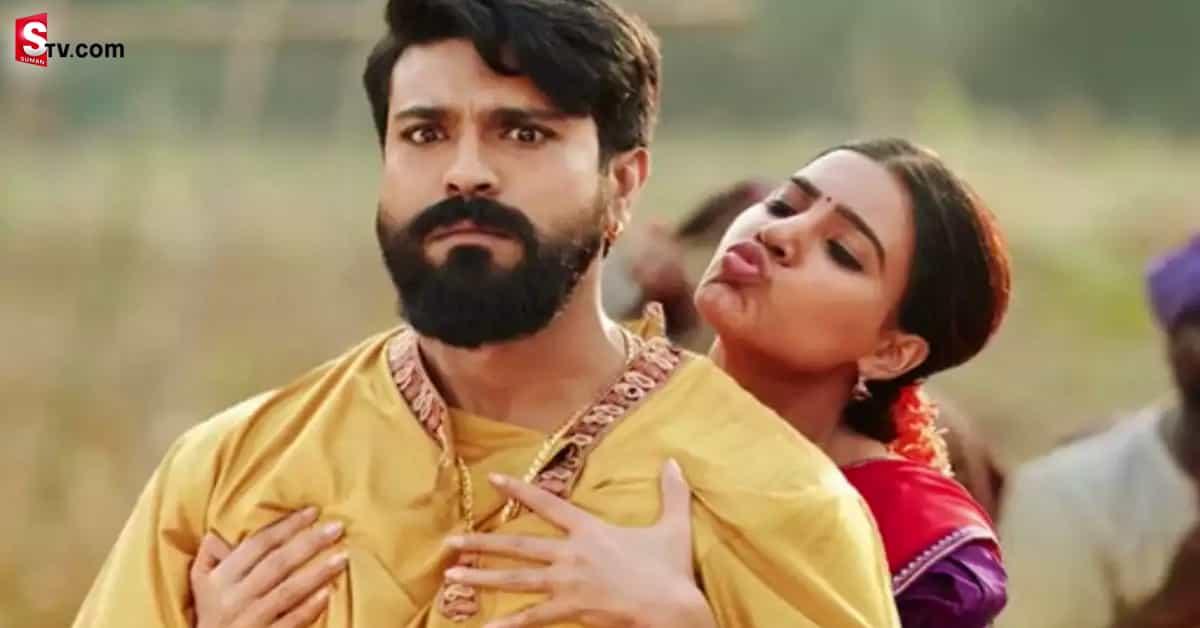 The Shocking Facts Behind The Ram Charan-Samantha Lip Lock Scene in Rangasthalam - Suman TV