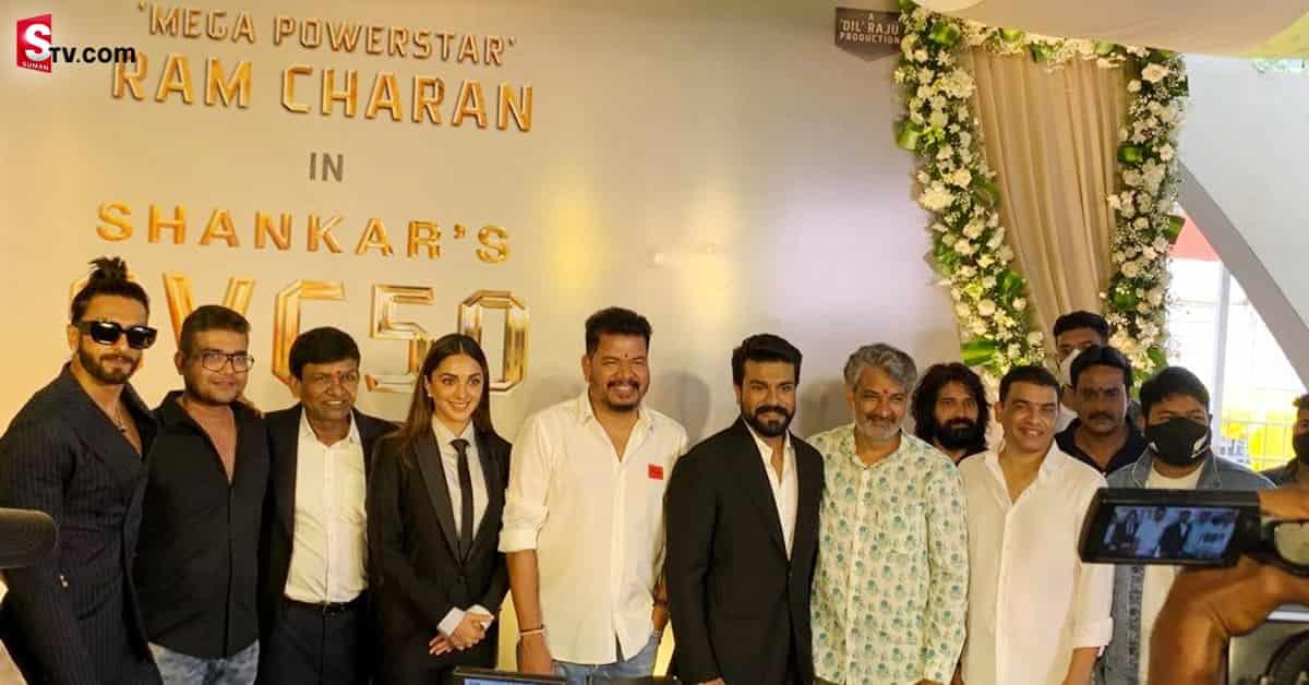 Ram Charan and Shankar Movie Launched - Suman TV