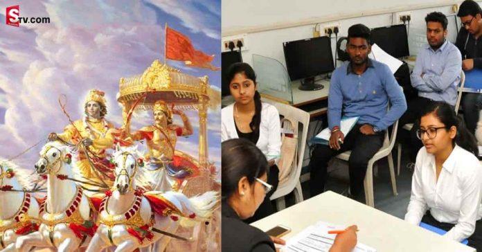 Ramayana and Mahabharata as syllabus in engineering - Suman TV