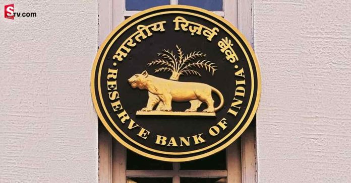 Reserve Bank Of India New Rules - Suman TV