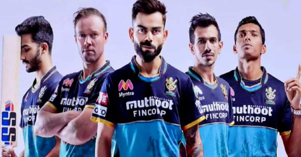Royal Challengers Bangalore New Jersey - Suman TV