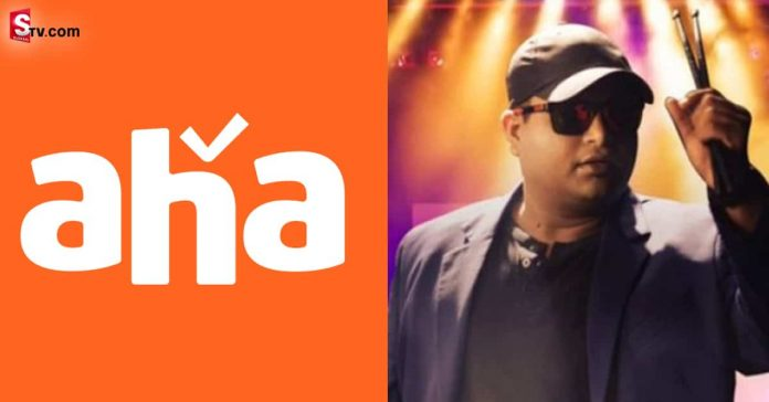 Thaman SS Music Sponcers By Aha - Suman TV