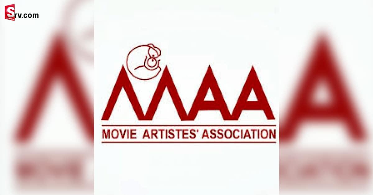 The Movie Artist Association Elaction Another Turn - Suman TV