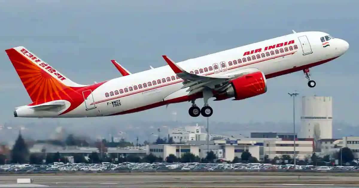 Threat call to blow up the plane - Suman TV