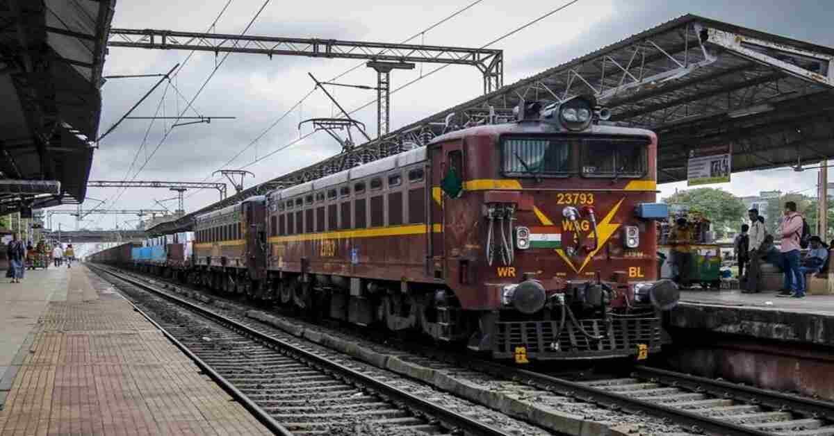 Traina 1