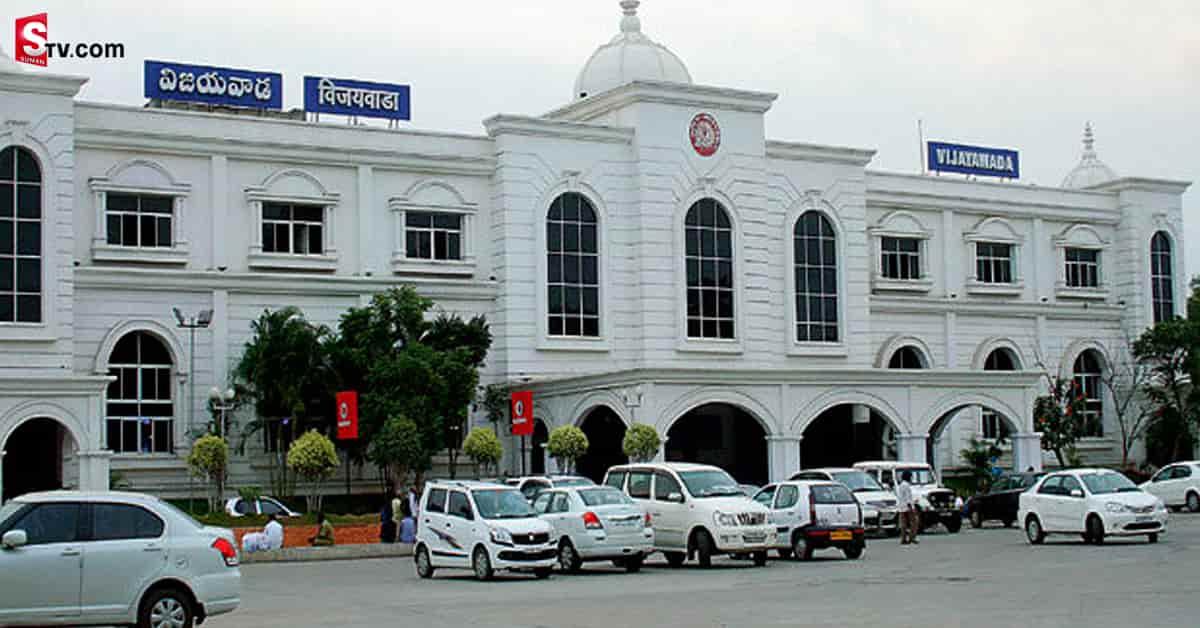 Vijayawada Railway Station - Suman TV