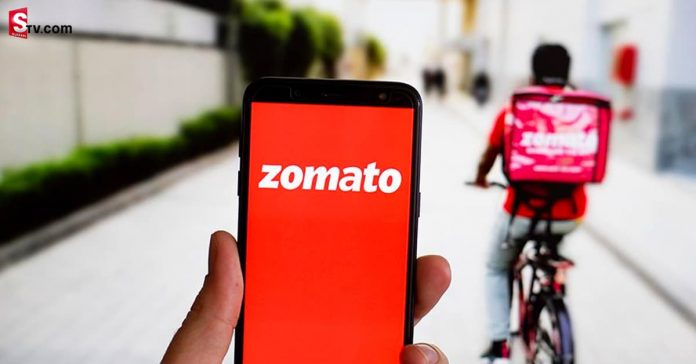 Zomato Services Discontinuation - Suman TV