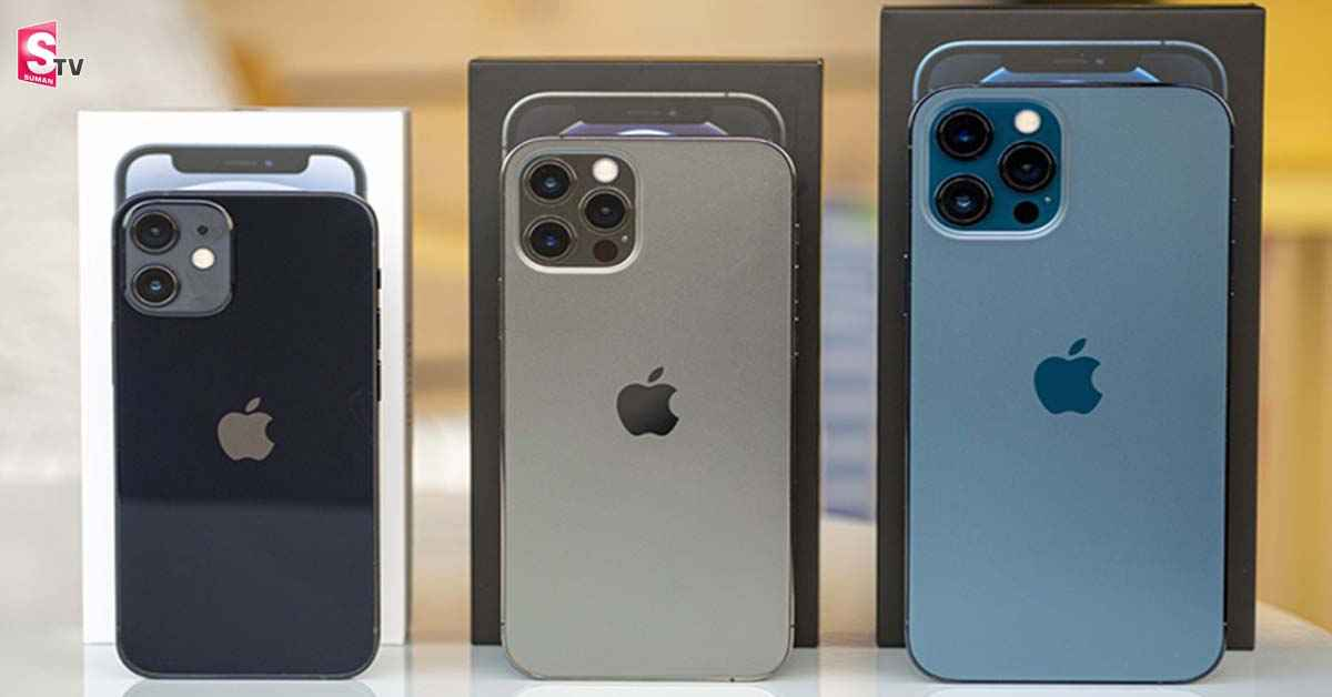 iphone13 new model