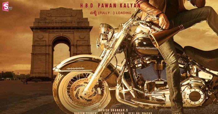 pk new poster