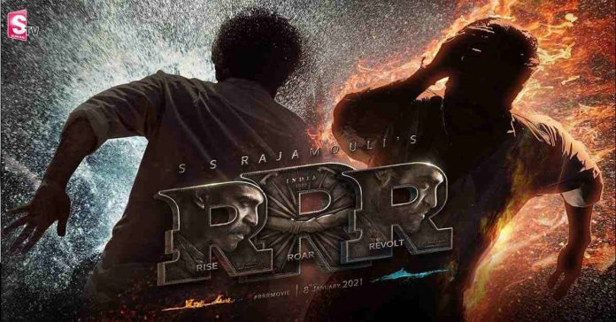 rrr movie postponed